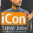 Icon: Steve Jobs